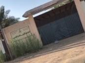 قنبلة موقوتة تُحيط بإحدى المدارس في الأحساء !!