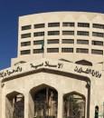 """""""الشؤون الإسلامية"""" تعلن نتائج القبول المبدئي للمتقدمين على وظائفها"""