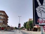 """""""عصيان مدني"""" يعم السودان حتى تسليم السلطة """"عبر التلفزيون"""""""