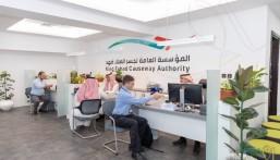 مؤسسة جسر الملك فهد تطرح وظائف للسعوديين والبحرينيين من الجنسين