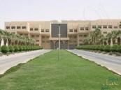 تعرّف عليهما … جامعتان سعوديتان ضمن التصنيف الأفضل عالميًا