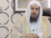 الخثلان: أول وقت لجواز إخراج زكاة الفطر بغروب شمس 28 رمضان