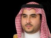خالد بن سلمان: عامان على بيعة ولي العهد ستكتب بمدادٍ من ذهب