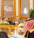 """خلال جلسة """"مجلس الوزراء"""": """"خادم الحرمين"""" يوافق على 13 قرارًا جديدًا .. تعرّف عليها"""