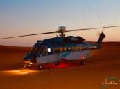 """صورة .. """"طيران الأمن"""" ينقذ مسنًّا إماراتيًّا تعرَّض لأزمة قلبية في الصحراء"""