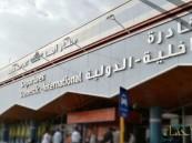 استهداف مطار أبها بطائرة مسيرة.. وإصابة 8 أشخاص