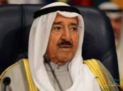 """أمير الكويت يؤيِّد السعودية في """"أي إجراءات"""" لحماية أمنها واستقرارها"""