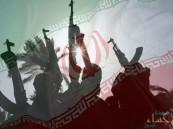 واشنطن: حرمنا إيران من تمويل عمليات إرهابية ووجودها في اليمن يهدد باب المندب