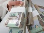 موظف يختلس 600 مليون درهم من أحد البنوك.. وسبب غريب وراء القبض عليه!!