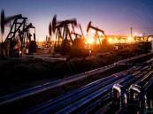 النفط فوق 65 دولاراً مع ترقب عقوبات كبرى على إيران