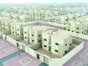 تمكين 26 ألف أسرة من الخيارات السكنية والحلول التمويلية في شهرين