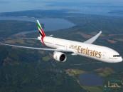 رويترز: الإمارات تحول مسار رحلات طيرانها المدني بالخليج