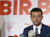 """مرشح المعارضة يكتسح انتخابات إسطنبول .. و """"بن علي"""" يعترف بهزيمته"""