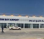 الطيران المدني يعلن افتتاح مطار خليج نيوم.. وأولى الرحلات الأحد المقبل