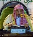 """بالصور.. إمام المسجد الحرام """"بن حميد"""" يُنهي هذا العام شرح كتاب أفنى فيه 34 عامًا !!"""