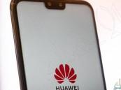 هواوي تسحب هواتف شهيرة بعد تراجع مبيعاتها دولياً