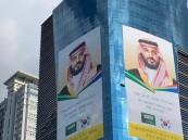 """تزامناً مع زيارة ولي العهد لـ """"كوريا"""" .. افتتاح """"الأسبوع الثقافي السعودي"""" في سيئول"""