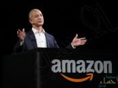 """""""أمازون"""" تتفوق على """"آبل"""" و""""جوجل"""" وتصبح أعلى العلامات التجارية قيمة في العالم"""