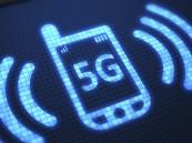 طرح 7 أنواع من الهواتف تدعم الجيل الخامس.. تعرّف عليها !