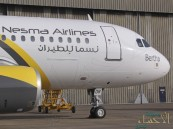 صورة لسعودية تقود أول رحلة جوية رسمية لها بالمملكة