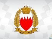 البحرين: تنفيذ حكم الإعدام في 3 مدانين بالإرهاب وقتل إمام مسجد