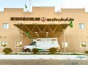 """""""الحرز"""" رئيسًا لطوارئ مستشفى الأمير سلطان بعريعرة"""