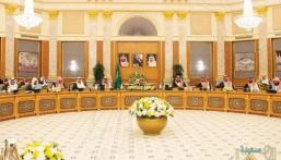 مجلس الوزراء يفنّد مزاعم حكومة قطر: ادعاءاتكم حول الحجاج «تنافي الحقيقة»