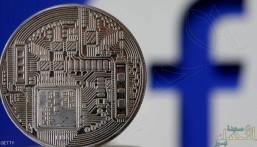 """فيسبوك """"يهدد"""" الدولار والكونغرس يطلب وقف تطوير  عملته !!"""