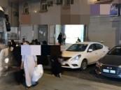 """بالصور .. ضبط """"140"""" عربيًا حاولوا الحج بدون تصريح والتخفي داخل بناية سكنية !!"""