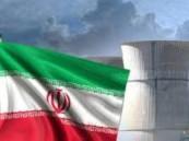 الصين تأسف لتجاوز إيران الحد المسموح من اليورانيوم المخصب