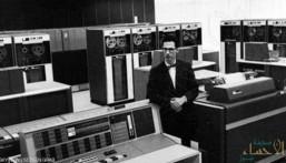 """""""أبو الكمبيوتر"""" يفارق الحياة عن 93 عامًا !!"""