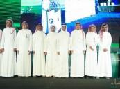 الثلاثاء .. أول اجتماع لمجلس إدارة اتحاد القدم الجديد