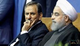 إيران: سنعود للاتفاق بسرعة في هذه اللحظة !!