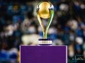 """رسمياً: كأس """"السوبر السعودي"""" في أبوظبي"""