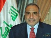 وجيهات عاجلة من رئيس وزراء العراق بشأن ميليشيا الحشد