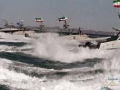 بريطانيا تصدر دليلًا إرشاديًّا للسفن لتوخي الحذر في مضيق هرمز