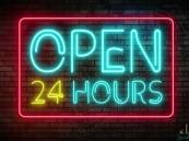حقيقة السماح للمحال التجارية والمطاعم باستمرار العمل 24 ساعة !!