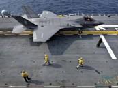 """ردًّا على شرائها """"إس 400"""".. واشنطن تحرم تركيا من المقاتِلة """"إف 35"""""""