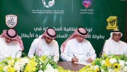 الاتحاد والشباب يشاركان في كأس محمد السادس للأندية العربية الأبطال