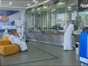 البنوك السعودية تبدأ احتساب استحقاقات الزكاة من الربع الحالي