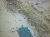 """زلزال قوته """"5.9"""" درجات يضرب غرب إيران .. و""""الكويت"""" تُعلن تأثرها به !!"""