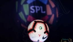 """بالتفاصيل .. الإعلان عن جدول الدوري السعودي للمحترفين و""""11″ ملعبًا يحتضن المباريات"""