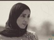 بعد صراع مع المرض .. وفاة الفنانة والإعلامية البحرينية صابرين بورشيد