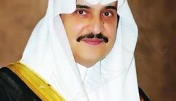إطلاق النسخة الثانية من قلادة مؤسسة الأمير محمد بن فهد للأعمال التطوعية