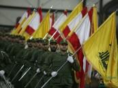"""ميليشيا """"حزب الله"""" تلجأ إلى طرق جديدة لتمويل أنشطتها التخريبية في المنطقة"""