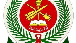"""في عدة تخصصات .. """"كلية الملك عبدالله"""" للدفاع الجوي تعلن عن """"وظائف شاغرة"""""""