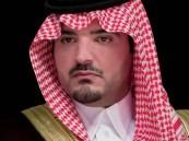 وزير الداخلية لخادم الحرمين وولي العهد: التوجيهات السديدة أنجحت الحج بيسر وسهولة