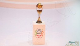 النسخة الأقوى من دوري كأس الأمير محمد بن سلمان تنطلق غداً بمواجهتين