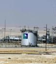 الإمارات تدين الاعتداء الإرهابي على حقل نفطي سعودي