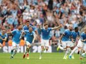 ركلات الترجيح تتوج السيتي على حساب ليفربول بدرع الاتحاد الإنجليزي